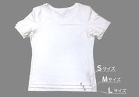 ユニカオリジナルエンバランスTシャツ ホワイト/S・M・Lサイズ/無地(プリント無し)