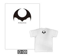 ユニカオリジナルTシャツ/ マイドラゴンシステム /全5サイズ(男女兼用)
