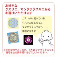 ユニカオリジナルTシャツ/クスリエオーダープリント /全5サイズ(男女兼用)