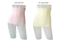ユニカオリジナルエンバランス腹巻き/2色/M・L