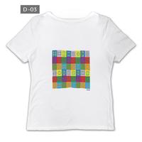 ユニカオリジナルTシャツ/クスリエ背面プリント/全5サイズ(男女兼用)