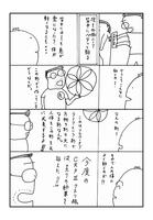 クスリエ CRP-Ⅱ(20枚入)