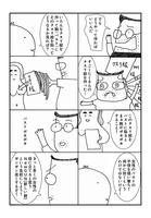 クスリエ NEWGUN(20枚入)