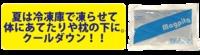 地磁気温泉 マグピタ3個セット(お風呂用)