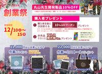 カタカムナ ゴールデンドラゴン・小サイズ(5枚入)