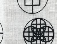 クスリエ 手拭い 高次元カタカムナ第5~8首