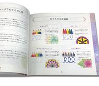BOOK クスリ絵マンダラぬりえ(宝島社)