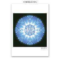 クスリエ ゼログラ(A6サイズ/20枚入)