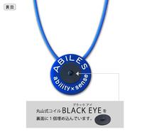 ABILES plus Crystal ネックレス NEO BLUE/2サイズ