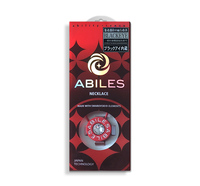 ABILES plus Crystal ネックレス T-RED/2サイズ
