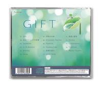 CD GIFT