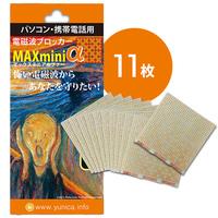 電磁波ブロッカー MAX mini α 11枚入り