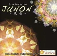 CD JUNON~純音~