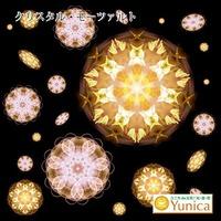 CD Crystal Mozart~クリスタルモーツァルト~