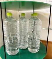 空無(クラム)の水/2L×1本(お試し価格)