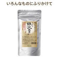 鉄火みそ(麦味噌) 70g