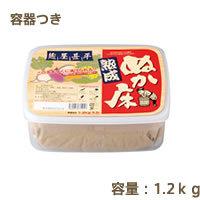 麹屋甚平熟成ぬか床 1.2kg 容器付