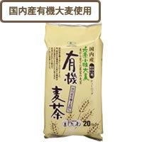 有機麦茶 10g×20袋