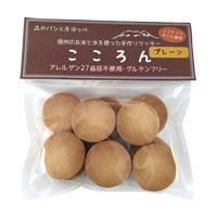 米粉クッキー こころん(プレーン)