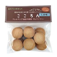 米粉クッキー こころん(塩)