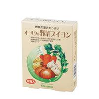 【オーサワ】野菜ブイヨン 8包入り