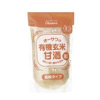 有機玄米甘酒(粒) 250g