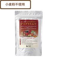 コクと旨みのデミグラスルゥ*120g*無農薬玄米粉使用*動物性、砂糖、化調不使用*1袋で5〜6皿分
