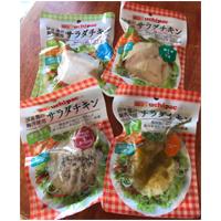 【内野屋】無添加サラダチキン 4種類セット