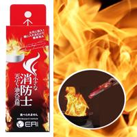 小さな消防士 天ぷら油火災用 約80g