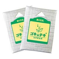 ゴキのテキ*2個入*植物成分から作られた防虫剤*殺虫成分不使用*2〜3カ月有効