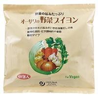 野菜ブイヨン*大徳用*60包入*植物性素材のみ*砂糖、化調不使用*1包で3〜4人分