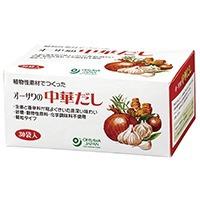 中華だし*30包*植物性素材のみ*砂糖、化調不使用*生姜と香辛料がほどよくきいた深い味わい*1包で2〜3人分