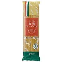 有機スパゲッティ*500g*イタリア産の有機デュラム小麦粉100%*コシが強く香り豊か*茹で時間7〜9分