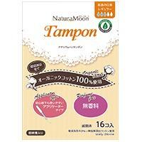 ナチュラムーン タンポン(レギュラー)16個入*オーガニックコットン使用*塩素系漂白剤不使用