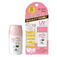 ママ&ベビー UVミルク 30ml*天然成分100%*SPF22・PA++