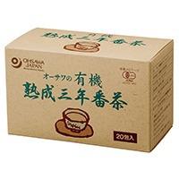 有機熟成三年番茶(ティーバック)*20包*宇治産有機茶100%*茎8:葉2*無漂白ティーバッグ*煮だし不要
