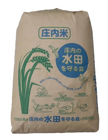 山形特裁【コシヒカリ】30kg