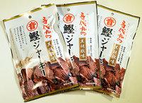 <株式会社オトスイ> オトスイ 鰹ジャーキー黒胡椒味 30g入 3pc