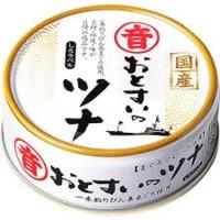 オトスイのツナ白缶