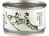 三洋食品のサバ缶 水煮150g×18缶