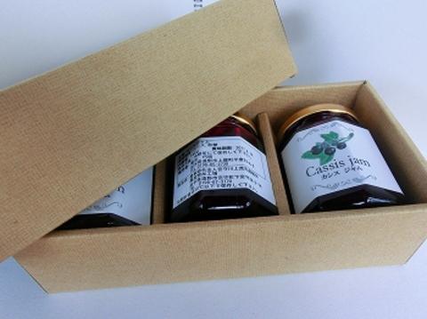 自然農法・自然栽培 カシスジャム(140g ×3瓶)