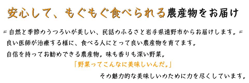 """無農薬カシス""""width="""