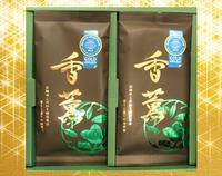 モンドセレクション国際優秀品質賞受賞茶
