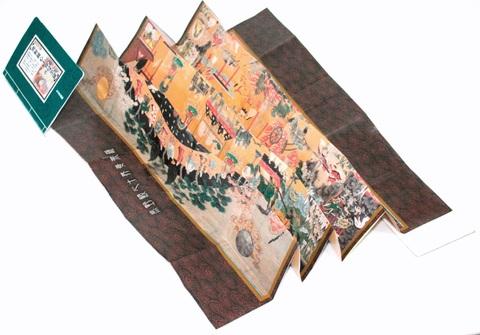地獄絵図「熊野観心十界曼荼羅」絵図セット