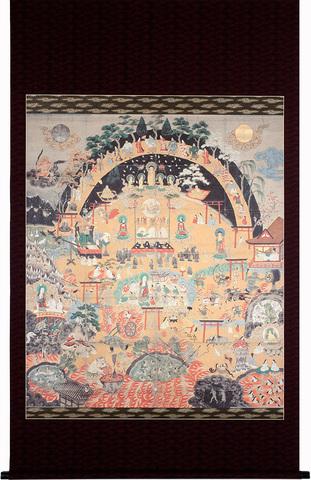 「熊野観心十戒曼荼羅」完全原寸復元版