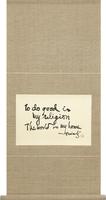 鈴木大拙 遺墨「To do good is my religion The world is my home」善をなすのがわが宗教であり、世界がわが家族である。