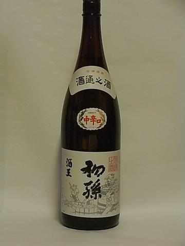 初孫 中辛口1.8ℓ