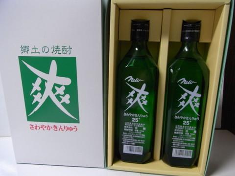 ニュー爽25°金龍焼酎 720ml×2