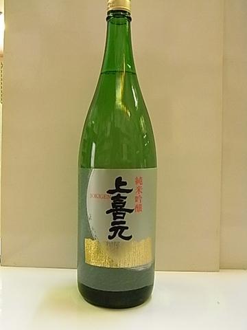 上喜元 純米吟醸 1.8L