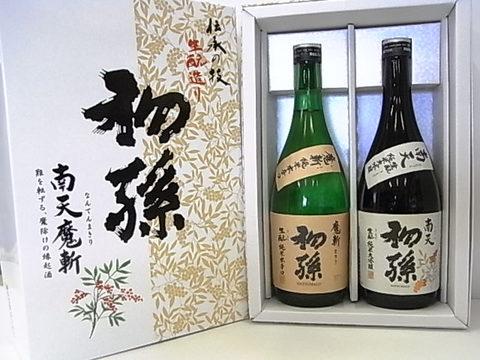 初孫 南天魔斬セット720ml×2